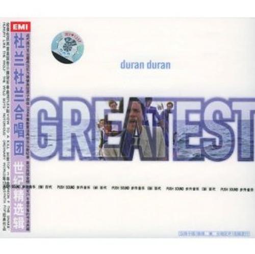 Duran Duran: Greatest (Chinese Edition) - (WYEF)
