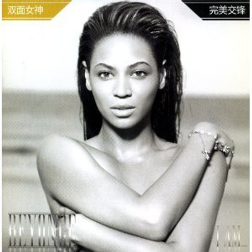 Beyonce: I...Am (2 CD set w/Jigsaw Puzzle) (import) - (WYHK)