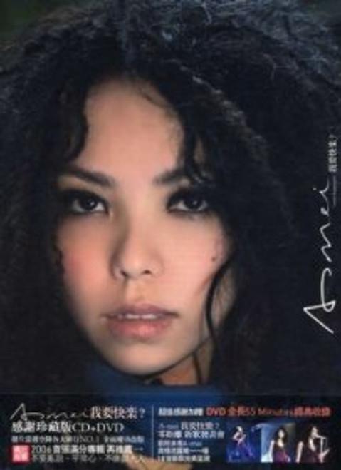 A-Mei (Zhang Huimei, Chang Hui-mei): 張惠妹 / 我要快樂?(感謝珍藏版) I Want Happiness (CD + Bonus DVD) (Taiwan Import) - (WYK7)