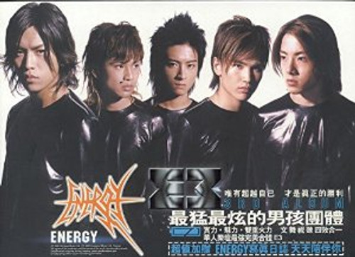 Energy: 3rd Album (Taiwan Import) - (WYLE)