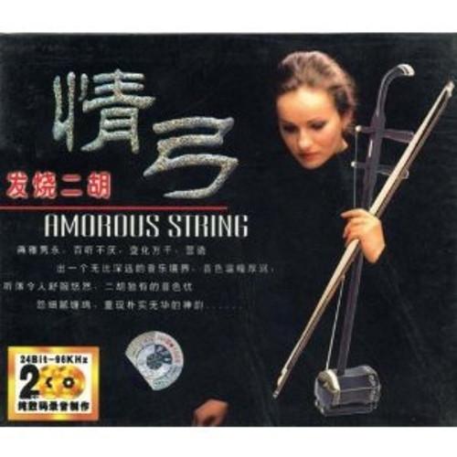 Erhu: Amorous String (2 CDs) (import) - (WYLN)