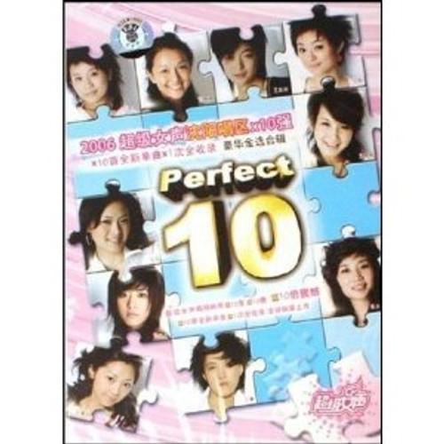 2006 China Super Girl: Shenyang Area Top 10 Contest - (WYMK)
