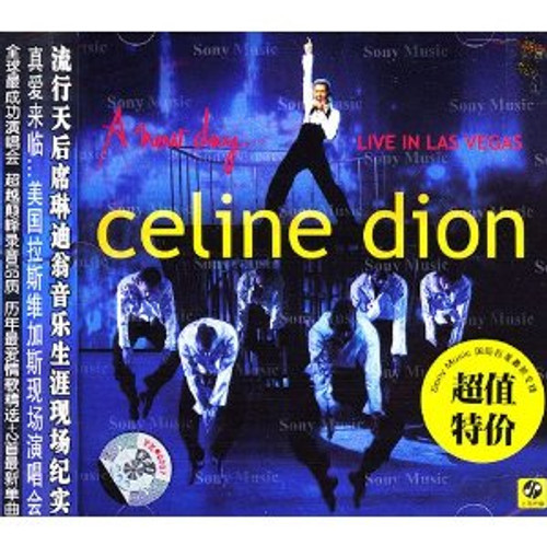 Celine Dion: A New Day..Live in Las Vegas - (WYTD)