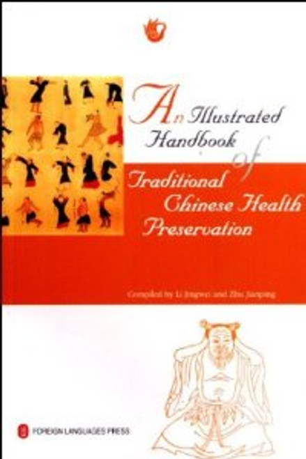An Illustrated Handbook of Traditional Chinese Health Preservation - (WH58)