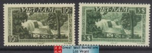 South Vietnam Stamps - 1951, Scott 1, 10, MNH, F-VF - (9V04W)