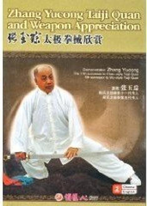 Zhang Yucong Taiji Quan and Weapon Appreciation - (WT3H)