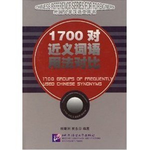 1700 Groups of Frequently Used Chinese Synonyms- Chinese Reference Series for Foreigners - (WL55)