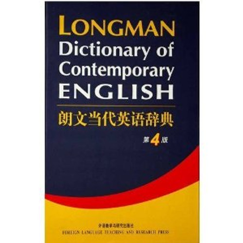 Longman Dictionary of Contemporary English (4th edition) - (WL7F)