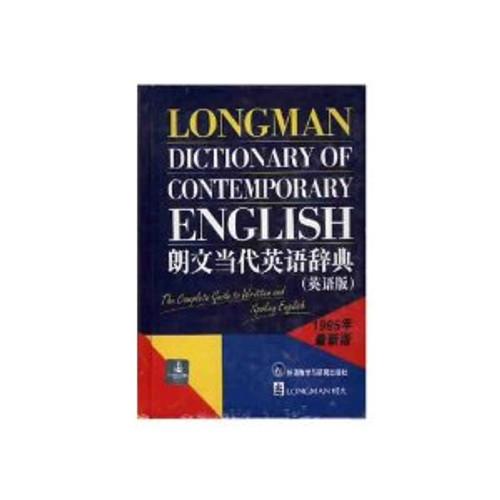 Longman Dictionary of Contemporay English (English-English) - (WL8H)