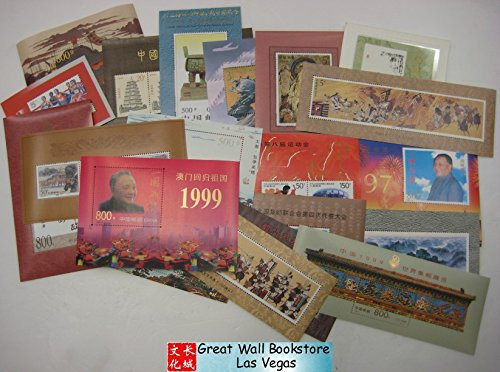 China Stamps - 1992-9 , 20 Different Souvenir Sheets - MNH, F-VF (9001R)