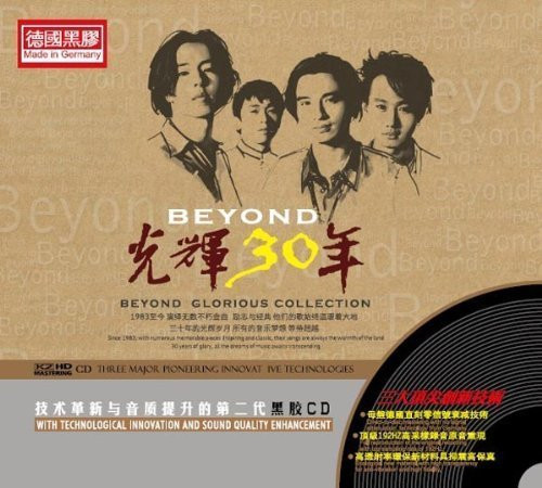 BEYOND - Beyond Glorious Collection (2 CDs) [Audio CD] Beyond - (WV6W)