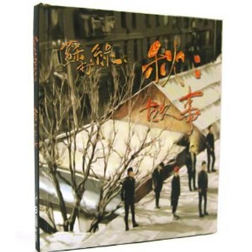 Sodagreen (Sudalu): Autumn - Stories [Audio CD] Sodagreen (Sudalu) - (WWXJ)