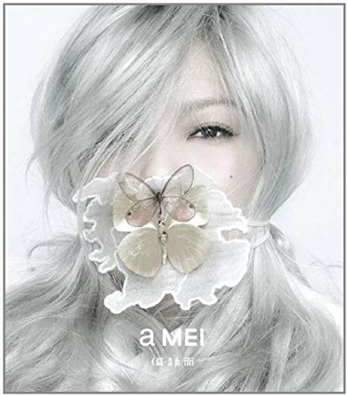 A-Mei (Zhang Huimei, Chang Hui-mei): Faces of Paranoia Feat 偏执面(CD) - 张惠妹 (WYV7)