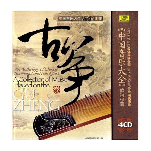 Guzheng: An Anthology of Chinese Treaditional Folk Music Vol. 1 (4 CD Box Set) (WV6L)