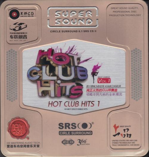Disco Dance Music : Hot Club Hits 1 (2 CDs) (WW98)