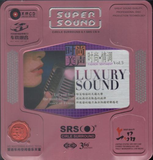 Disco Dance Music : Luxury Sound (2 CDs) (WW99)