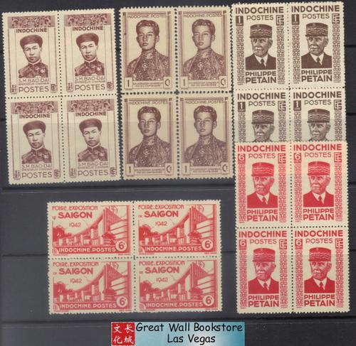 French Indochina Stamps - Emperor Bao Dai, Sihanook, Philippe Petain, foire exposition de saigon - Block of 4 - MNH, F-VF - (9A079)