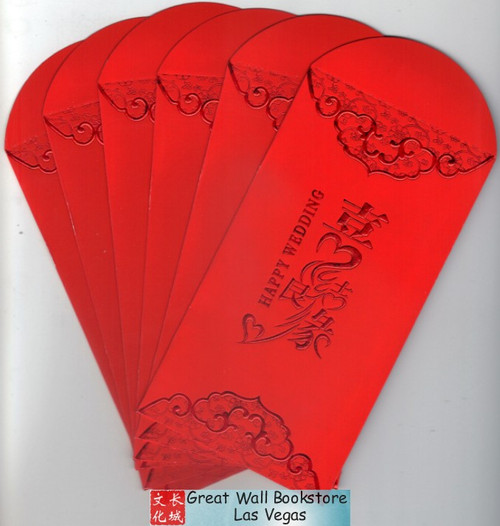 """Chinese Double Happiness Red Envelope for Wedding (with gold embossing size: 3.5"""" x 6.5"""" ) Total 6 envelopes (WXKB)"""