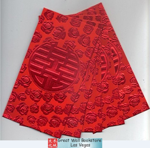 "Chinese Double Happiness Red Envelope for Wedding (with gold embossing size: 3.5"" x 6.5"" ) Total 5 envelopes (WXH0)"