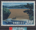 Taiwan Stamps - 1964, TW C95 Sc 1410 Shihmen Reservoir - MLH, F-VF (9T0H0)