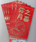 "Chinese Red Envelope for Baby's First Month Birthday (with gold embossing size: 3.5"" x 6.5"" ) Total 6 envelopes (WX0R)"