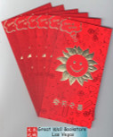 "Chinese Red Envelope for Baby's First Month Birthday (with gold embossing size: 3.5"" x 6.5"" ) Total 6 envelopes (WXOQ)"