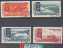 China Stamps - 1950 , C2, Scott 8-11 People's Consulatative Political Conference - Reprint - CTO (9000X)