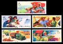 China Stamps - 1974 , T5 , Scott 1199-1203 Dazhai Red Banner, MNH, F-VF (91199)