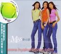 Miss Nan Taiwan : Miss Nan Taiwan (taiwan import) (WV7V)