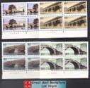 China Stamps ???????????? - ????????????--?????? 2003-5, Scott 3267-70 Ancient Bridges of China - Imprint block of 4 - MNH, F-VF (9326B)