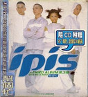 IPIS 蟑螂 : The Third Album - Give Me a Hand 第三蟑 - 幫個忙 (taiwan import) (WW56)