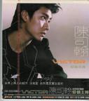 Victor Chen 陳司翰 : 愛情主義 (台湾版) - taiwan import - WV8D)