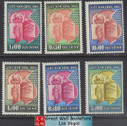 South Vietnam Stamps - 1957, Sc 73-8, Republic of South Vietnam, 2nd anniv - MNH, F-VF  (9V06D)