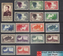 Laos Stamps - 1951-2, Sc 1-17 - King Sisavan-vong - MNH, F-VF (9A086)