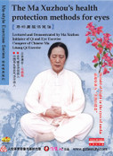 Ma-style Exercise Series - The Ma Xuzhou's Health Protection Method for Eyes (WMEG) (WMEG)