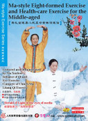 Ma-style Exercise Series-Ma-style Eight-formed Exercise and Health-care Exercise for the Middle-aged (WMDB)