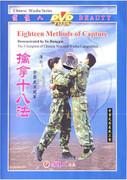 Eighteen Mefhods of Capture (WMDJ)