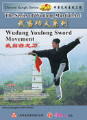 The Series of Wudang Martial Art-Wudang Youlong Sword Movement (WMDP)