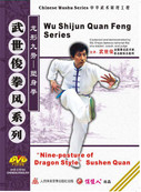 """Nine-posture of Dragon Style"" Sushen Quan (WM2V)"