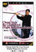 Ba Gua Sword (Eight Diagrams Sword) (WMDR)