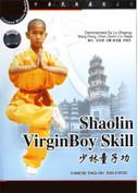 Shaolin Boy Boxing (WMDY)
