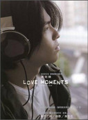 Jam Hsiao (Hsiao Ching-teng) : 萧敬腾:Love Moments爱的时刻(CD) (WVA7)