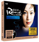 Rene Liu (Liu Ruoying): Classic Love Songs  刘若英:奶茶情歌(2CD 黑胶) 套装  (2 CDs) - (WVAE)