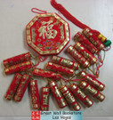 "Chinese New Year Decorative Firecrackers size 32"" Long (measured from top of of the octagon to the last fire cracker)  (WXFB)"