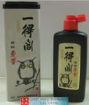 Chinese Calligraphy Black Ink (Beijing Ink - yi de ge mo zhi) 250G 一得阁 高级童墨 (WXPT)