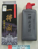 Chinese Calligraphy Black Ink (yi de ge mo zhi) 一得阁墨汁 250G (WX51)