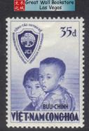 South Vietnam Stamps - 1956, Sc 62, Operation Brotherhood - MNH, F-VF (9V06K)