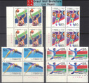 China Stamps - 1992-8 , Scott 2397-2400 25th Olympic Games - Imprint Block of 4 - MNH, F-VF (9239E)