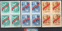 China Stamps - 1959, C67, Scott 438-440 10th Anniv. of Founding of PRC(1st Set), Block of 4 - CTO, F-VF (9043A)