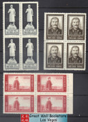 China Stamps - 1954, C27, Scott 231-233 1st Anniv. of Death of J.V. Stalin - Block of 4 - MNH, F-VF (9023A)